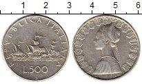 Изображение Монеты Европа Италия 500 лир 1966 Серебро XF