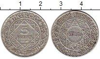 Изображение Монеты Африка Марокко 5 франков 1933 Серебро XF