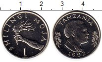 Изображение Монеты Африка Танзания 1 шиллинг 1992 Медно-никель UNC-