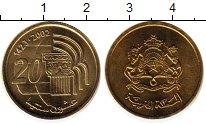 Изображение Монеты Африка Марокко 20 сантим 2002 Латунь UNC-