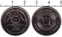 Изображение Монеты Албания 50 лек 2004 Медно-никель UNC-