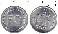 Изображение Монеты Европа Словения 50 стотинов 1993 Алюминий UNC-