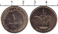 Изображение Монеты Азия ОАЭ 1 дирхам 1998 Медно-никель UNC-