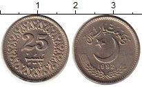 Изображение Монеты Азия Пакистан 25 пайс 1992 Медно-никель XF