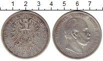 Изображение Монеты Пруссия 5 марок 1876 Серебро XF-