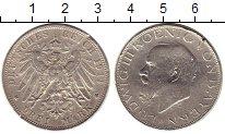 Изображение Монеты Бавария 3 марки 1914 Серебро VF Людвиг III