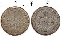 Изображение Монеты Германия Вальдек-Пирмонт 1 грош 1867 Серебро UNC-
