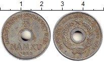 Изображение Монеты Азия Вьетнам 5 ксу 1958 Алюминий VF