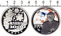 Изображение Монеты Япония 1000 йен 2010 Серебро Proof