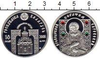Изображение Монеты Беларусь 10 рублей 2008 Серебро Proof Преподобный Серафим