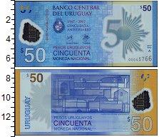 Изображение Банкноты Уругвай 50 песо 2017  UNC 50 лет банку Уругвая