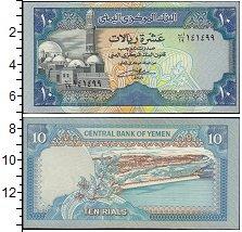 Изображение Банкноты Азия Йемен 10 риалов 1990  UNC