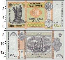 Изображение Банкноты Молдавия 500 лей 2015  UNC