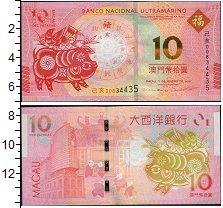Изображение Банкноты Китай Макао 10 патак 2019  UNC