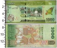 Изображение Банкноты Азия Шри-Ланка 1000 рупий 2018  UNC