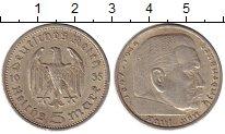 Изображение Монеты Третий Рейх 5 марок 1935 Серебро XF- А, Пауль фон Гинденб