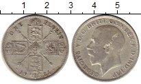 Изображение Монеты Европа Великобритания 1 флорин 1921 Серебро XF-