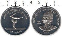 Изображение Монеты Африка Гвинея-Бисау 250 песо 1984 Медно-никель Proof-
