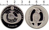 Изображение Монеты Беларусь 1 рубль 2013 Медно-никель Proof Птица года, Удод
