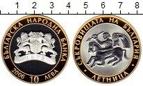 Изображение Монеты Европа Болгария 10 лев 2006 Серебро Proof