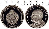 Изображение Монеты Мальтийский орден 10 лир 2005 Медно-никель Proof