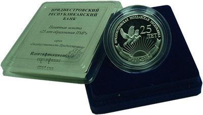 Изображение Подарочные монеты СНГ Приднестровье 20 рублей 2015 Серебро Proof
