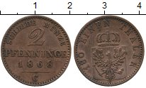 Изображение Монеты Пруссия 2 пфеннига 1868 Медь XF