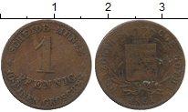 Изображение Монеты Германия Саксен-Кобург-Готта 1 пфенниг 1851 Медь VF
