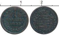 Изображение Монеты Германия Саксен-Майнинген 1 крейцер 1833 Серебро VF