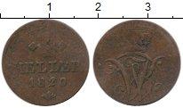 Изображение Монеты Германия Гессен-Кассель 1 геллер 1820 Медь VF