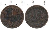 Изображение Монеты Германия Нассау 1 крейцер 1861 Медь XF-