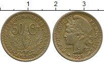 Изображение Монеты Камерун 50 сантим 1925 Латунь XF