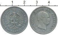 Изображение Монеты Пруссия 1/6 талера 1862 Серебро XF