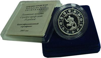 Изображение Подарочные монеты Приднестровье 10 рублей 2007 Серебро Proof