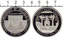 Изображение Монеты Азия Турция 20 лир 2017 Серебро Proof