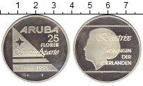 Изображение Монеты Нидерланды Аруба 25 флоринов 1991 Серебро Proof