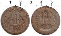 Изображение Монеты Индия 1 рупия 1976 Медно-никель XF