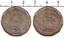 Изображение Монеты Индия 2 рупии 1993 Медно-никель XF