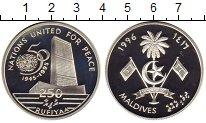 Изображение Монеты Азия Мальдивы 250 руфий 1996 Серебро Proof