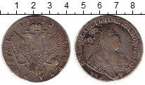 Изображение Монеты 1741 – 1761 Елизавета Петровна 1 рубль 1752 Серебро VF