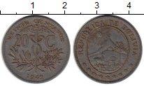Изображение Монеты Боливия 20 сентаво 1942 Цинк VF