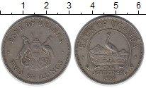 Изображение Монеты Уганда 2 шиллинга 1966 Медно-никель XF-