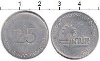Изображение Монеты Куба 25 сентаво 1988 Алюминий XF