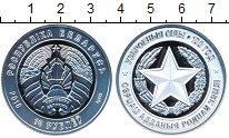 Изображение Монеты Беларусь 10 рублей 2018 Серебро Proof 100-летие Вооруженны