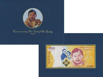 Изображение Банкноты Азия Бутан 100 нгултрум 2016  UNC