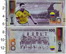 Изображение Банкноты Россия 100 рублей 0  UNC