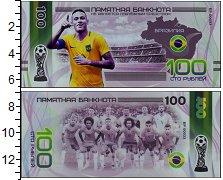 Изображение Банкноты СНГ Россия 100 рублей 0  UNC