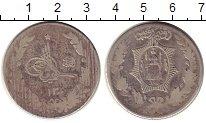 Изображение Монеты Афганистан 2 1/2 рупии 1921 Серебро VF