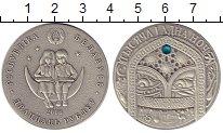 Изображение Монеты Беларусь 20 рублей 2006 Серебро UNC Тысяча и одна ночь