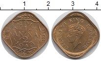 Изображение Монеты Индия 1/2 анны 1943 Латунь XF+